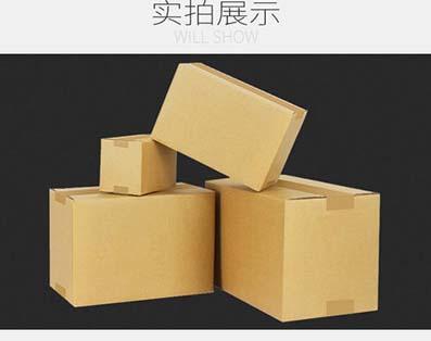 张家港瓦楞纸箱