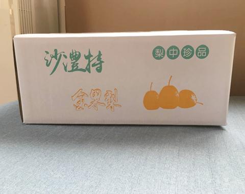 上海水果箱