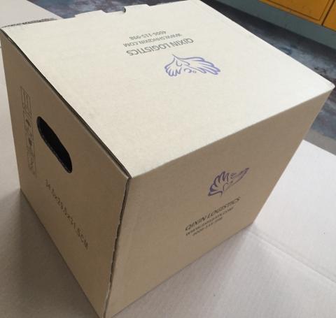 异形印刷双色箱